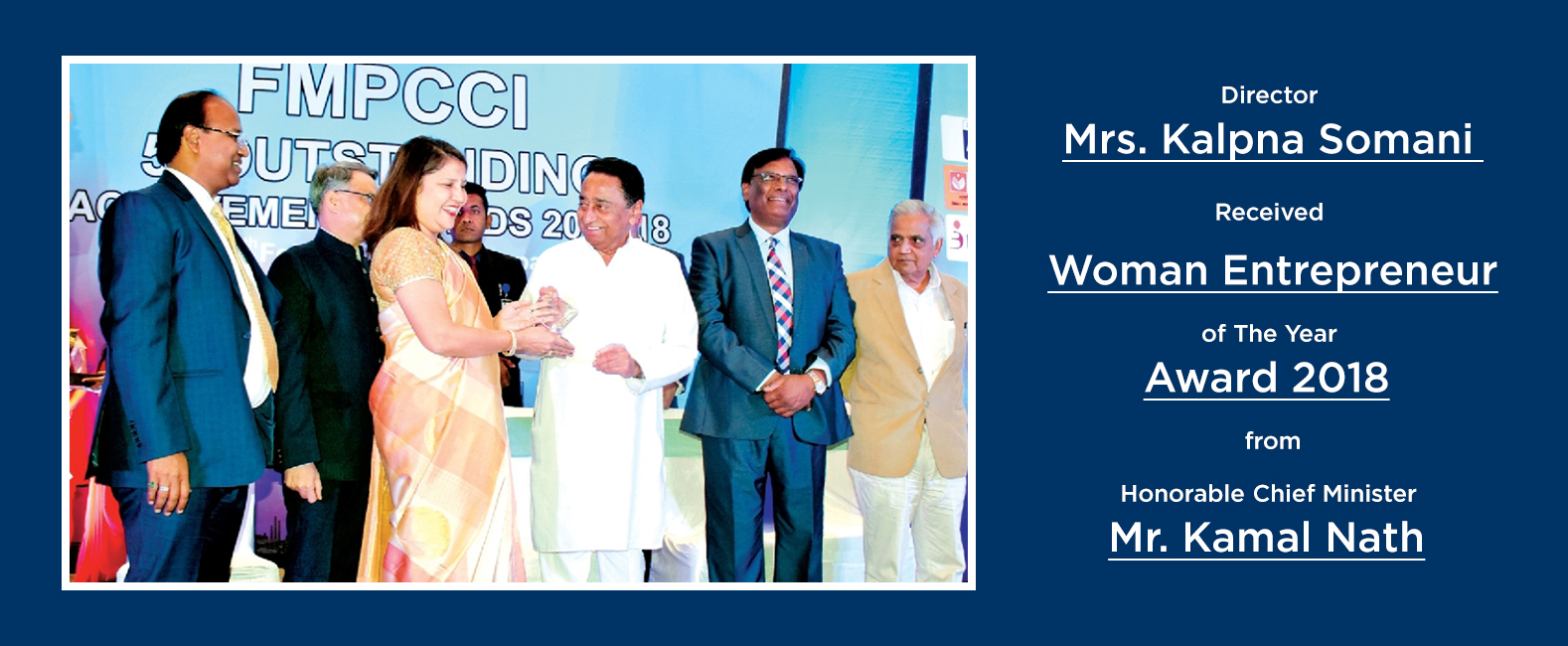 FMPCCI Woman Entrepreneur of The Year Award 2018